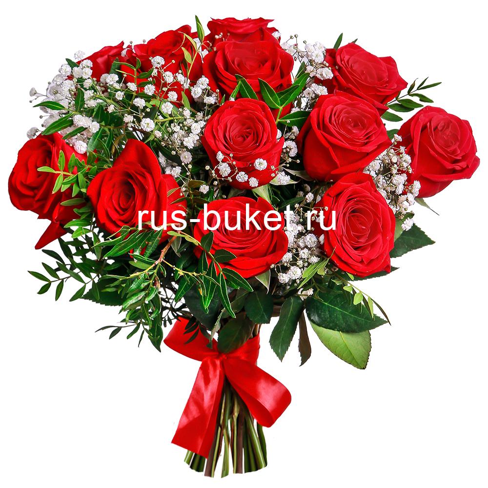 Заказ цветов онлайн с доставкой в г.междуреченск купить цветы искусственные оптом днепропетровск